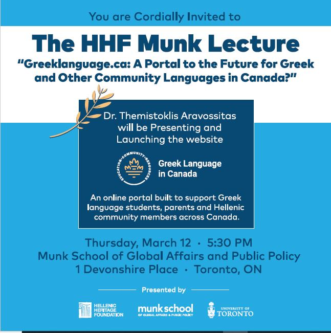 Munk Lecture